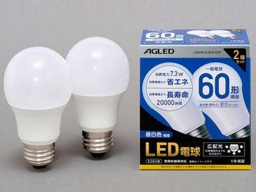 アイリスオーヤマ LED電球 E26 広配光 60形相当 昼白色 2個 LDA7N-G-6T6-E2P