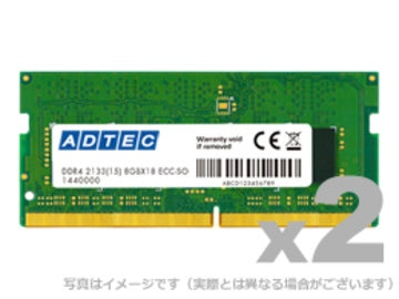 DDR4-2666 260pin SO-DIMM ECC 16GB×2