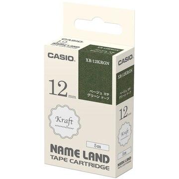 カシオ CASIO ネームランド用クラフトテープ 12mm グリーン/ベージュ文字 XR-12KRGN