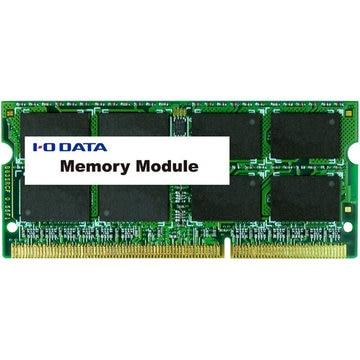 I-ODATA PC3L-12800対応ノートPCメモリー 法人 低電力 4GB SDY1600L-H4GR/ST