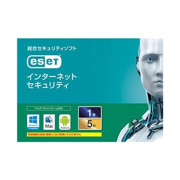 キヤノンITソリューションズ ESET インターネット セキュリティ 5台1年 CMJ-ES12-005