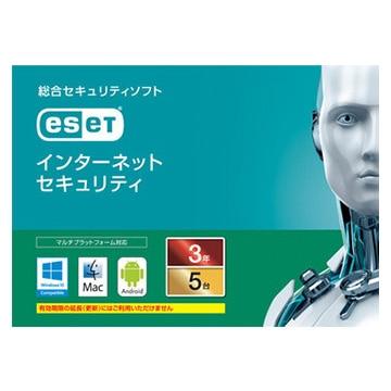 キヤノンITソリューションズ ESET インターネット セキュリティ 5台3年 CMJ-ES12-006