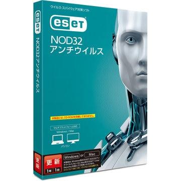 キヤノンITソリューションズ ESET NOD32アンチウイルス 更新 CMJ-ND12-002