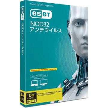 キヤノンITソリューションズ ESET NOD32アンチウイルス 5年1L CMJ-ND12-041
