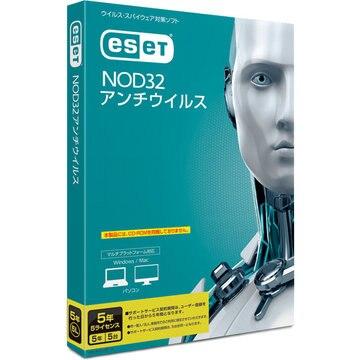 キヤノンITソリューションズ ESET NOD32アンチウイルス 5年5L CMJ-ND12-045