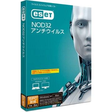 キヤノンITソリューションズ ESET NOD32アンチウイルス 5PC 更新 CMJ-ND12-052