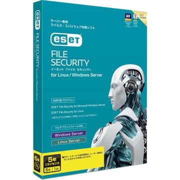 キヤノンITソリューションズ EFS 5年1ライセンス CMJ-EA05-E42