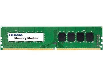 I-ODATA PC4-2133(DDR4-2133)対応メモリー(法人用) 8GB DZ2133-8GR/ST