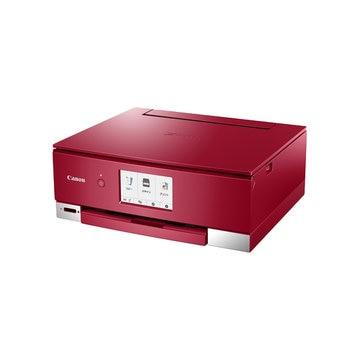 CANON インクジェット複合機 TS8330 RED 3780C041