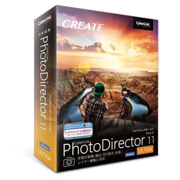 サイバーリンク PhotoDirector 11 Ultra 通常版 PHD11ULTNM-001