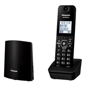 Panasonic コードレス電話機(子機1台)(ブラック) VE-GDL45DL-K