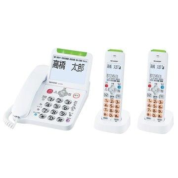 SHARP デジタルコードレス電話機 子機2台タイプ ホワイト系 JD-AT90CW