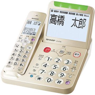 SHARP デジタルコードレス電話機 ゴールド系 JD-AT95C