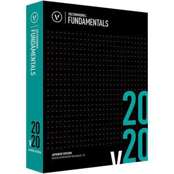A&A Vectorworks Fundamentals 2020 SA版 124155