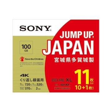 SONY ビデオ用BD-RE XL 100GB 2X プリンタブル 11枚P 11BNE3VZPS2