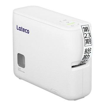 カシオ ラベルライター Lateco EC-P10