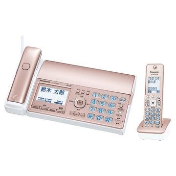 Panasonic デジタルコードレスファクス(子機1台)(ピンクゴールド) KX-PD525DL-N