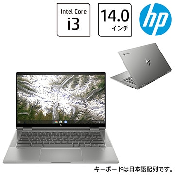 HP Chromebook x360 14c 14型 Core i3 8GBメモリ 128GB eMMC(型番:1P6N0PA-AAAA)クロームブック Wi-Fi6対応