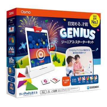 Osmo Genius Starter Kit for iPad (JP)