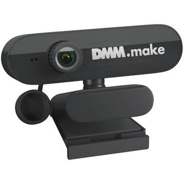DMM.make Distribution Webカメラ DKS-CAM2