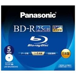 Panasonic BD-R 25GB (1層/6倍速/ワイドプリンタブル5枚) LM-BR25MDH5