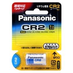 Panasonic カメラ用リチウム電池 3V CR2 CR-2W
