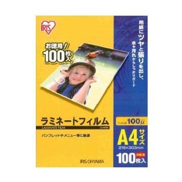 アイリス ラミネートフィルム 100μ(A4)/1箱100枚入 LZ-A4100
