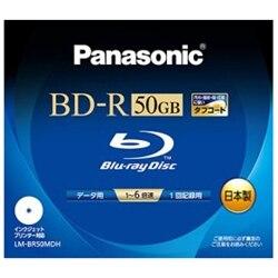 Panasonic BD-R 50GB (2層/6倍速/ワイドプリンタブル) LM-BR50MDH