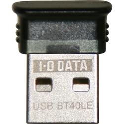 IODATA Bluetooth 4.0+EDR/LE準拠 USBアダプター USB-BT40LE