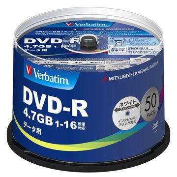 三菱電機 DVD-R(Data) 4.7GB 1-16倍速 50枚スピンドル DHR47JP50V4