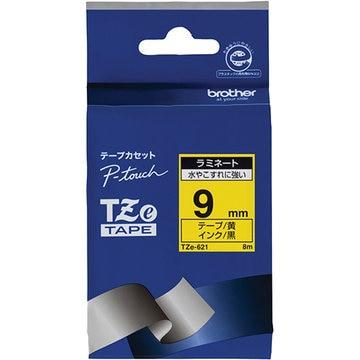 ブラザー ラミネートテープ(黄地/黒字) 9mm TZe-621