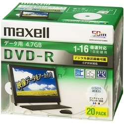 maxell 16Xデータ用CPRM対応DVD-R4.7GB20枚プリンタブル DRD47WPD.20S