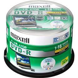 maxell データ用DVD-R 4.7GB 16倍速 IJ対応 50枚 DRD47WPD.50SP