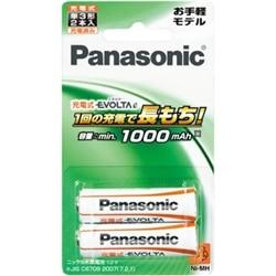 Panasonic 充電式エボルタ 単3形 2本パック(お手軽モデル) BK-3LLB/2B