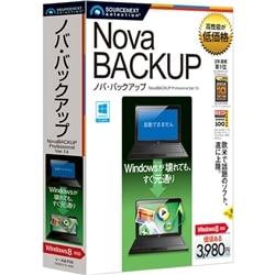 NovaBACKUP 151490