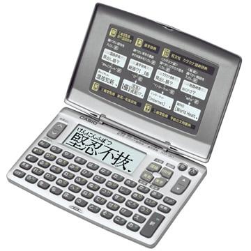 <ひかりTV>【送料無料】電子辞書 XD-90-N画像