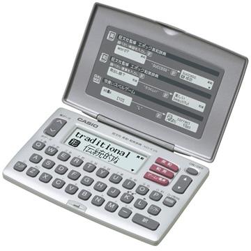<ひかりTV> 電子辞書 XD-E15-N画像
