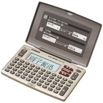 <ひかりTV> 電子辞書 XD-J25-N画像