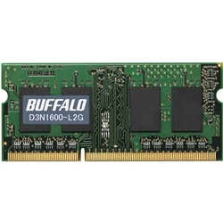 BUFFALO PC3L-12800対応 204PIN DDR3 S.O.DIMM 2GB D3N1600-L2G
