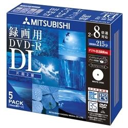三菱電機 DVD-R 8.5GB ビデオ録画 DL8倍速5枚プリンタブル VHR21HDSP5