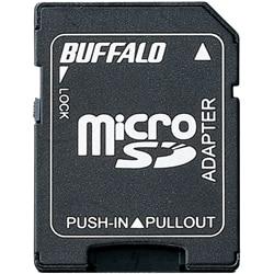 バッファロー microSDカード→SDカード変換アダプター BSCRMSDA