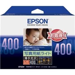 EPSON カラリオ用 写真用紙ライト<薄手光沢>/L判/400枚 KL400SLU