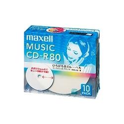 maxell 音楽用CD-R80分10枚ワイドプリントホワイト CDRA80WP.10S