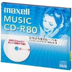 maxell 音楽用CD-R80分1枚ワイドプリントホワイト CDRA80WP.1J