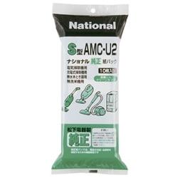 Panasonic 交換用 紙パック(S型)(10枚入り) AMC-U2