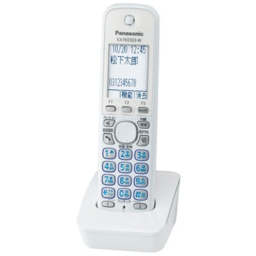 Panasonic 増設子機 (ホワイト) KX-FKD503-W
