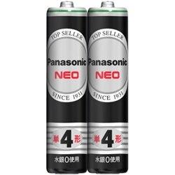 <ひかりTV> マンガン乾電池 ネオ黒 単4形 2本シュリンクパック R03NB/2S画像