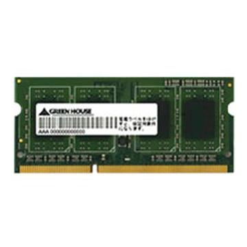 GREENHOUSE 低電圧 PC3L-12800 DDR3L SO-DIMM 2GB GH-DWT1600LV-2GB
