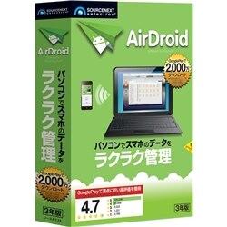 AirDroid プレミアム 3年版 158480