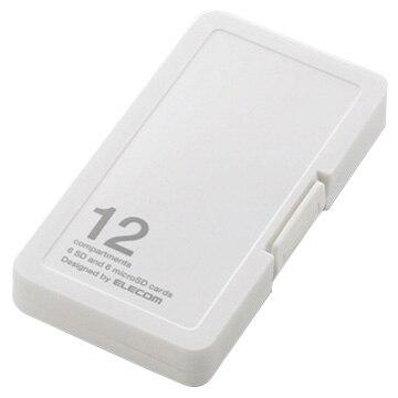 エレコム メモリカードケース/SD6枚+microSD6枚収納/ホワイト CMC-SDCPP12WH